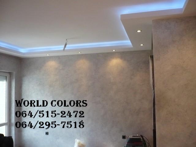 uređenje stana boje