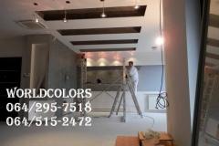boja-zidova-za-dnevni-boravak