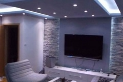skrivena LED rasveta
