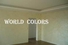 dekorativni-zidovi